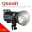 QS400II Setx2 400W Pro Flash Godox StudioSet + Wireless Trger 2.4Ghz ชุดแฟลชสตูดิโอปรับกำลังไร้สาย thumbnail 2