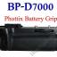 Phottix BP-D7000 Premium Grip for Nikon D7000 (MB-D11) thumbnail 1