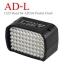 AD-L GODOX 60PCS LED Continuous Light Head For WITSTRO AD200 ไฟแอลอีดีโกดอก thumbnail 1