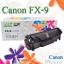 FX-9 104 304 Black For Canon L160 M4150 M4680 TonerPrinterLaser (New Cartridge) thumbnail 1