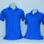 เสื้อโปโลชาย สีน้ำเงิน ไซส์/5XL/รอบอก50