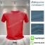 เสื้อยืดคอกลม สีพีช รอบอก 44 นิ้ว เบอร์ XXL