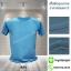 เสื้อยืดคอกลม สีฟ้า รอบอก50นิ้ว