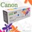 331 C Cyan For Canon LBP7100 LBP7110 TonerPrinterLaser (New Cartridge) ตลับหมึกเลเซอร์สีฟ้า thumbnail 5