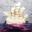 ของขวัญให้ผู้ใหญ่เป็นศิริมงคล เรือสำเภาหัวมังกร ไซส์ใหญ่ thumbnail 1