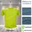 เสื้อยืดคอกลม สีเขียวมะนาว รอบอก 42 นิ้ว เบอร์ XL