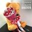 ตุ๊กตาหมี กอดช่อกุหลาบแดง (L) thumbnail 3