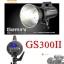GS300II GS-300II Godox Studio Strobe Flash 300W Built in 2.4Ghz wireless X System แฟลชสตูดิโอ thumbnail 1