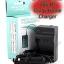 Home + Car Battery Charger For Olympus Li-10B/Li-12B/DBL10 thumbnail 1