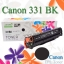 331 BK Black For Canon LBP7100 LBP7110 TonerPrinterLaser (New Cartridge) ตลับหมึกเลเซอร์สีดำ thumbnail 1