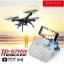 โดรนติดกล้อง (สีดำ) drone td07hw wifi ล็อคความสูงได้ เล่นง่ายมาก เหมาะสำหรับมือใหม่ มี wifi(Black)/(White) thumbnail 3