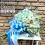ช่อดอกไม้วันเกิด สีฟ้าพาสเทล แบบเปลือยก้าน (L) thumbnail 1