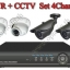 Set4 Channal DVR CCTVx4 IR Camera warter Proof thumbnail 1