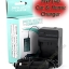 Home + Car Battery Charger For FUJIFILM FNP140 thumbnail 1