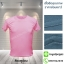 เสื้อยืดคอกลม สีชมพูอ่อน รอบอก 44 นิ้ว เบอร์ XXL