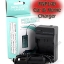 Home + Car Battery Charger For Olympus BLS1/BLS5/FNP140 thumbnail 1
