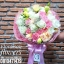 ช่อดอกไม้ สีชมพูหวานๆ (M) thumbnail 1