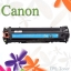 331 C Cyan For Canon LBP7100 LBP7110 TonerPrinterLaser (New Cartridge) ตลับหมึกเลเซอร์สีฟ้า thumbnail 2