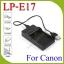 USB LP-E17 Battery Charger แท่นชาร์จสำหรับแบตเตอรี่Canon LP-E17 กล้องรุ่นEOS M3 750D thumbnail 1