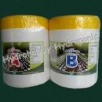 ธาตุอาหารAB 10ลิตร(ผง)