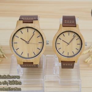 WoodenChroNos นาฬิกาข้อมือไม้คู่รัก สลักข้อความได้ สายหนัง WC201