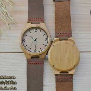 Wooden ChroNos นาฬิกาข้อมือไม้ สลักข้อความได้ สายหนังนิ่ม WC112