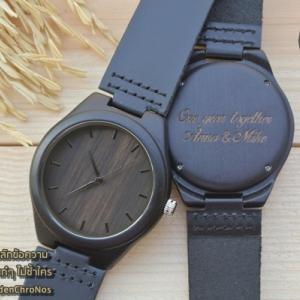 Wooden ChroNos นาฬิกาข้อมือไม้ สลักข้อความได้ สายหนังนิ่ม WC105