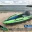 เรือคายัค Intex Challenger K1 thumbnail 1