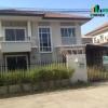 ขายบ้าน ขายบ้านเดี่ยว เดอะซีซั่น แจ้งวัฒนะ-ราชพฤกษ์ 62.1 ตร.ว.