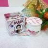 Magic ream Kuwait เมจิคครีม ครีมกลางวันคูเวต หัวเชื้อครีมสูตรเข้มข้น ให้ผิวขาวกระจ่างใส แบบธรรมชาติ