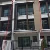 ขายทาวน์โฮม 3 ชั้น บ้านกลางเมือง-นวมินทร์42 สภาพมือ1