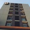 ขายคอนโด ยู รัชโยธิน ซ.พหลฯ 32 ชั้น 4 เฟอร์นิเจอร์ครบ พร้อมอยู่