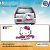 ฝาครอบล้อ Honda CR-V Hello Kitty