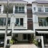 ขายทาวน์โฮมโครงการ บ้านกลางเมืองพระราม9-วงแหวนทำเลดี พร้อมอยู่