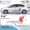 สติ๊กเกอร์ลายรถ Liverpool ตัวหนังสือเทา หงส์สีแดง รถสีขาว