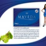 ส่วนผสมของ Maveda Perfect Slim