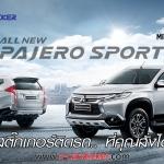 All New Mitsubishi Pajero Sport