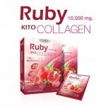 RubyCollagen รูบี้คอลลาเจน คือ อะไร ?