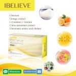 IBELIEVE by TATA ผลิตภัณฑ์เสริมอาหารเพื่อลดและควบคุมน้ำหนัก ของคุณ อมิตา ทาทา ยัง 1กล่อง