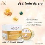 Aura Rich Honey gold Sun Care SPF50PA+++ ครีมกันแดดน้ำผึ้งทองคำ ครีมกันแดดออร่าริช