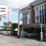 ขาย ทาวน์โฮม อเวนิว วิภาวดี 60 Town Avenue Vibhavadi 60 จากแสนสิริ หลังมุม พื้นที่กว้างสุด และราคาต่อตารางวาถูกที่สุดในตลาด