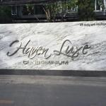 ขายคอนโด คอนโดหรู โครงการใหม่ Haven Luxe ติด BTS สะพานควาย 35 ตร. ม.