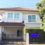ขายบ้าน บ้านเดี่ยว ใกล้แฟชั่นไอแลนด์ มีนบุรี 52 ตรว.