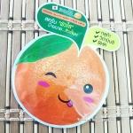 Smooto Orange Gluta Aura Scrub Mask สมูทโตะ ออเร้นท์ กลูต้า ออร่า สครับ มาส์ค