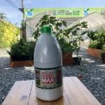 HOBBY MAX 1 ลิตร
