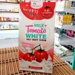 Derlise Milk Tomato White salt Body scrub เกลือสครับขัดผิว สูตรน้ำนม+มะเขือเทศ