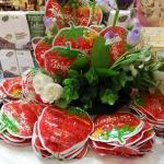 Strawberry Vitamin วิตามิน สตอเบอรี่ หน้าใส 1 ซอง 7 แคปซูล 50 บาท