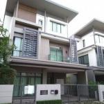 ขายบ้าน บ้านใหม่พร้อมอยู่ บ้านเดี่ยว นาราสิริ ไฮด์อเวย์ (แสนสิริ) ซอยโยธินพัฒนา 3