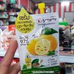 Smooto Lemon-C Snail Oil Control Serum สมูทโตะ เลมอน-ซี สเนล ออยล์ คอนโทรล เซรั่ม 1 กล่อง 6 ซอง 195 บาท