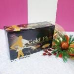 Gold Plus Coffee กาแฟโกลด์พลัส บรรจุ 10 ซอง 150 บาท